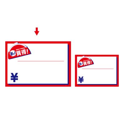 タカ印 カード 中 お買得! 16-4320 1箱(50枚入×5冊) (取寄品)