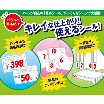 タカ印 アドポップ 数字 赤抜きセット 23-91 1箱(11種各1冊入) (取寄品)