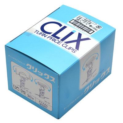 タカ印 カード立 クリップタイプ 34-2016 1箱(5個袋入×6袋) (取寄品)