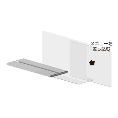 タカ印 卓上メニュー立 T型 トーメイ・ペット 34-2720 1箱(1個袋入×10個) (取寄品)