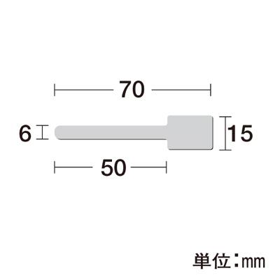 タカ印 万能吊金具 シール付き 37-2003 1袋(100本入) (取寄品)
