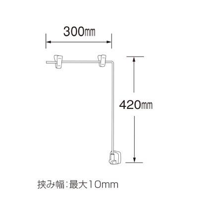 タカ印 L型マグネットスタンド 固定式 37-232 1箱(1台袋入×5台) (取寄品)