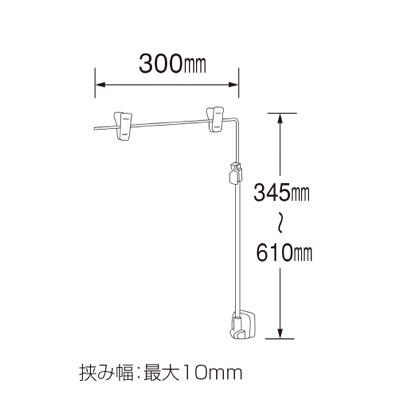 タカ印 L型マグネットスタンド スライド式 37-233 1箱(1台袋入×5台) (取寄品)