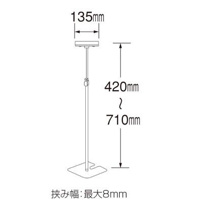 タカ印 カードスタンド クリップ式 37-237 1箱(1台袋入×5台) (取寄品)