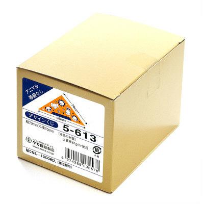 タカ印 デザインくじ アニマル 5-613 1箱(1000枚入) (取寄品)