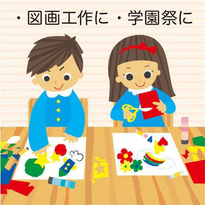 タカ印 艶紙 赤 31-1 1袋(50枚入) (取寄品)