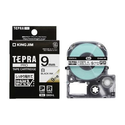 キングジム テプラ PROテープ しっかり貼れてはがせるラベル9m巻 9mm 白ラベル(黒文字) 1個 SS9KEW-AL