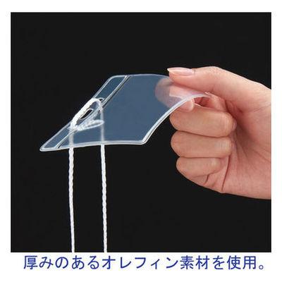 イベント用名札 名刺サイズ 白 10組