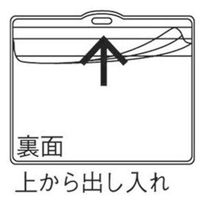 リール付名札チャック式 大きめ 青 1組