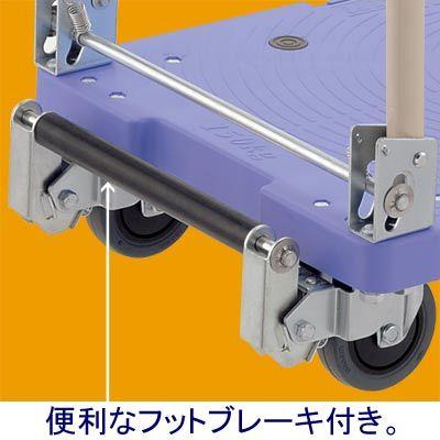 ナンシン 樹脂運搬車(サイレントマスター)ブレーキ付 DSK-101B 150kg荷重