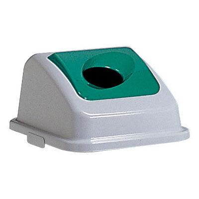 テラモト エコ分別カラーペール45 緑 あきびん DS-900-300-1 (直送品)