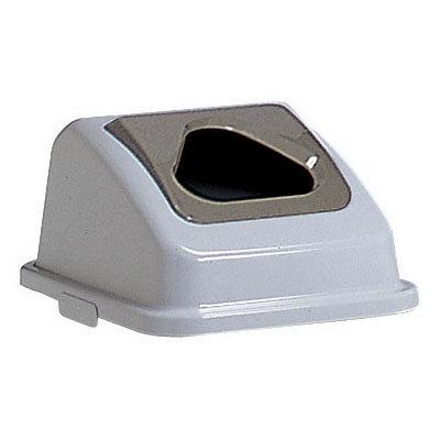 テラモト エコ分別カラーペール45 灰 ペットボトル DS-900-300-5 (直送品)