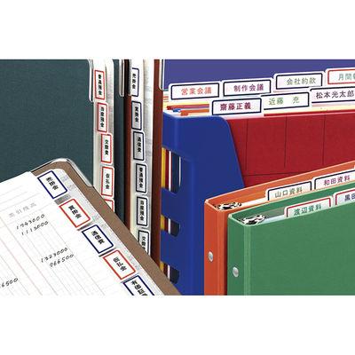 ニチバン マイタック(R)PCラベルインデックス 中(29×23mm) 赤 180片入