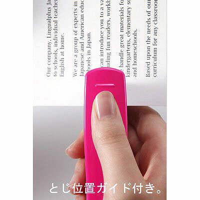パワーフラットホッチキス ピンク