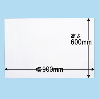 マグエックス 薄型マグネットホワイトボードシート 900×600mm MSHU-6090-M