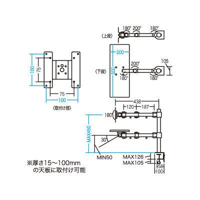 サンワサプライ デュアルシステムアーム(キーボード台) 1面用+キーボード CR-LA601 (取寄品)