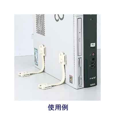 サンワサプライ 耐震ストッパー ロング QL-60 1セット(4個入) (取寄品)