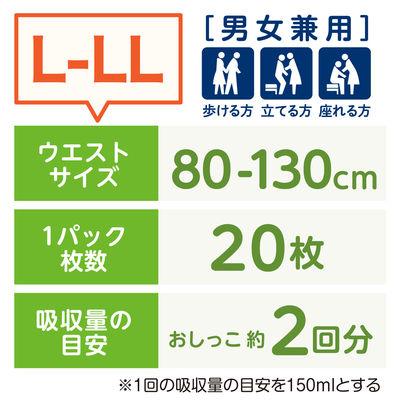 肌ケアアクティうす型パンツL‐LL×2