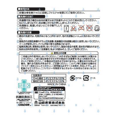 SUSU 傘ケース抗菌 バラ