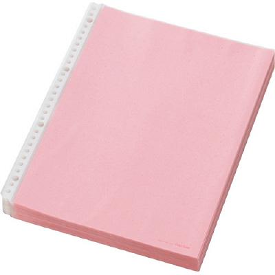 キングジム クリアファイル カラーベースポケット A4タテ 青 103CP 1袋(10枚入)