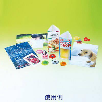 アコ・ブランズ・ジャパン 75ミクロンパウチフィルム A3 YV075A3 1箱(100枚入)