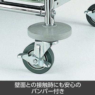 テラモト ビルメンカートH  DS-571-410-0 (直送品)