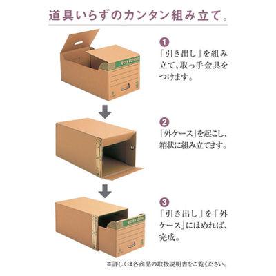 ゼネラル 文書保存箱 イージーキャビネット エコ普及型 引き出しタイプ A4用 EC-001