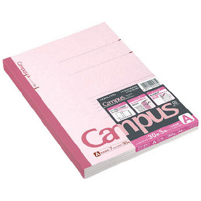 キャンパスノート セミB5 A罫 5冊