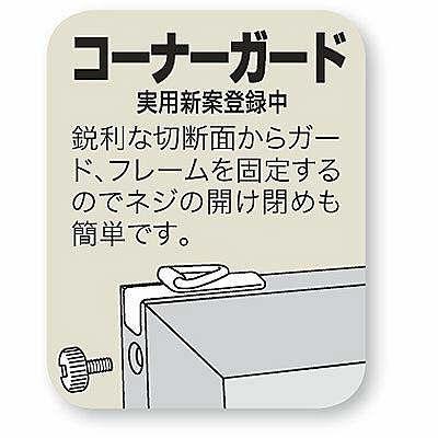 プラチナ万年筆 パネルライト エコ A1 1箱(10枚入)