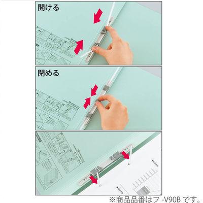 コクヨ ガバットファイル(活用タイプ・紙製) A4タテ ブルー フ-V90B 1袋(10冊入)