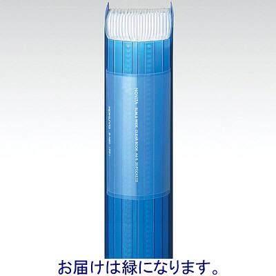 コクヨ クリヤーブック<ノビータ>(固定式) ラーN20G
