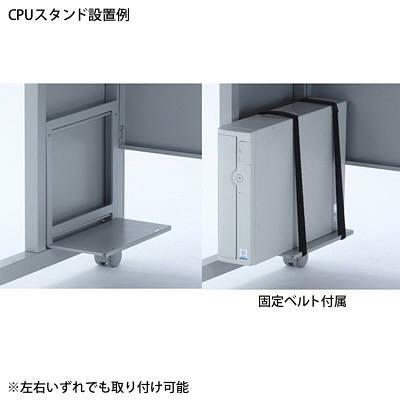 サンワサプライ CPUスタンド(SH-FDシリーズ用) ライトグレー SH-FDCPU (直送品)