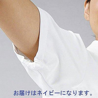 フォーク 女子医務衣(ケーシージャケット) 2010CR ネイビー S