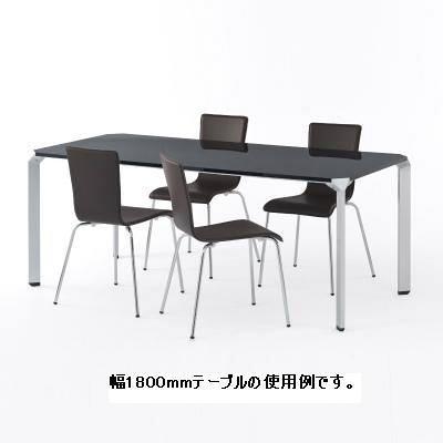スパイダーテーブル 幅1500mm
