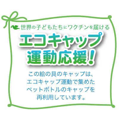 ぺんてる エフ水彩 ラミネートチューブえのぐ 12色 WFR-12 1箱(60セット入) (取寄品)