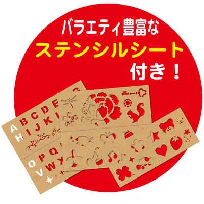 ぺんてる 布描きえのぐ スタンダード色 15色 FFWE-15 1箱(5セット入) (取寄品)
