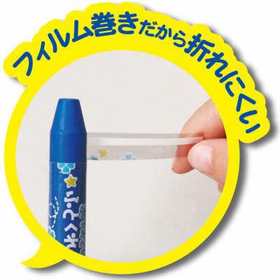 ぺんてる 水で落とせる ふとくれよん 12色 GWM1-12 1箱(10セット入) (取寄品)