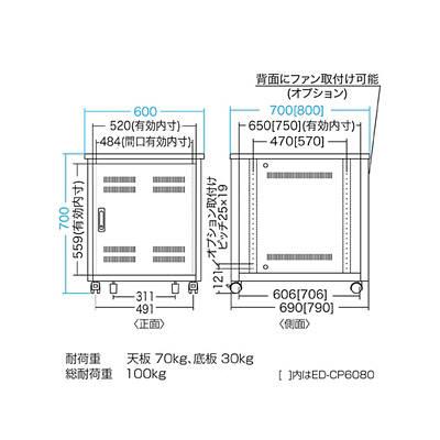 サンワサプライ サーバーデスク ED-CP6070 (直送品)