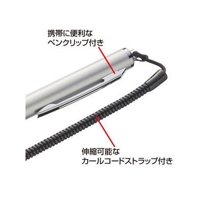 サンワサプライ スマートフォン&タブレット用タッチペン シルバー PDA-PEN25SV (取寄品)