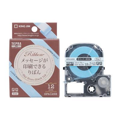テプラPRO りぼん スカイブルー/黒字
