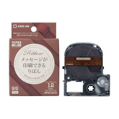 テプラPRO りぼん ブラウン/金字