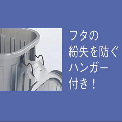 丸型ゴミ箱 スーパーカン45L