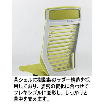 イトーキ エピオス オフィスチェア エクストラハイバックループ 肘付 グリーン KE-456GBEZGQ6U7 1脚 (直送品)