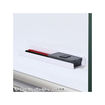 サンワサプライ プロジェクタースクリーン(マグネット式) 60型 PRS-WB9012 (直送品)