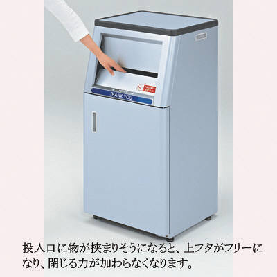 河淳 分別トラッシュボックスF40 AA758 (直送品)