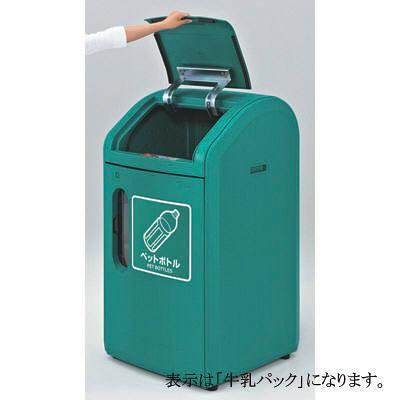 河淳 牛乳パック回収ボックスRP62 AA877 (直送品)