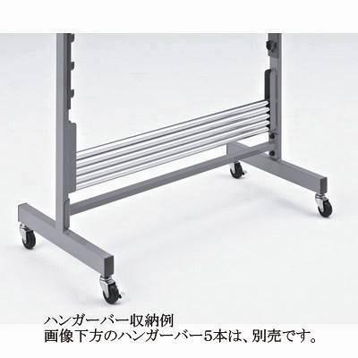 河淳 フリーハンガーラック19G BA191 (直送品)