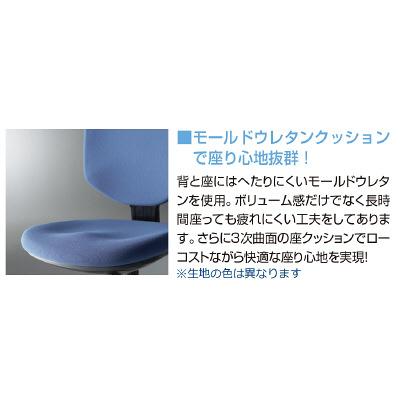 アイリスチトセ BITシリーズ オフィスチェア スタンダード 肘無し グリーン BIT-EX43-G 1脚 (直送品)