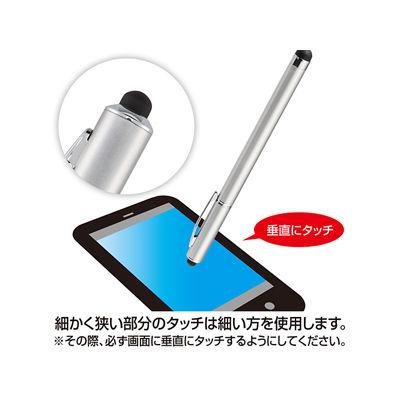 サンワサプライ スマートフォン&タブレット用タッチペン シルバー PDA-PEN27SV (取寄品)