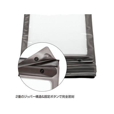 タブレットPC防水ケース(10.1型)